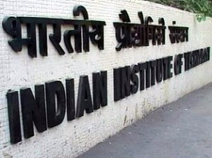 Indian-Institute-of-Technology-IIT