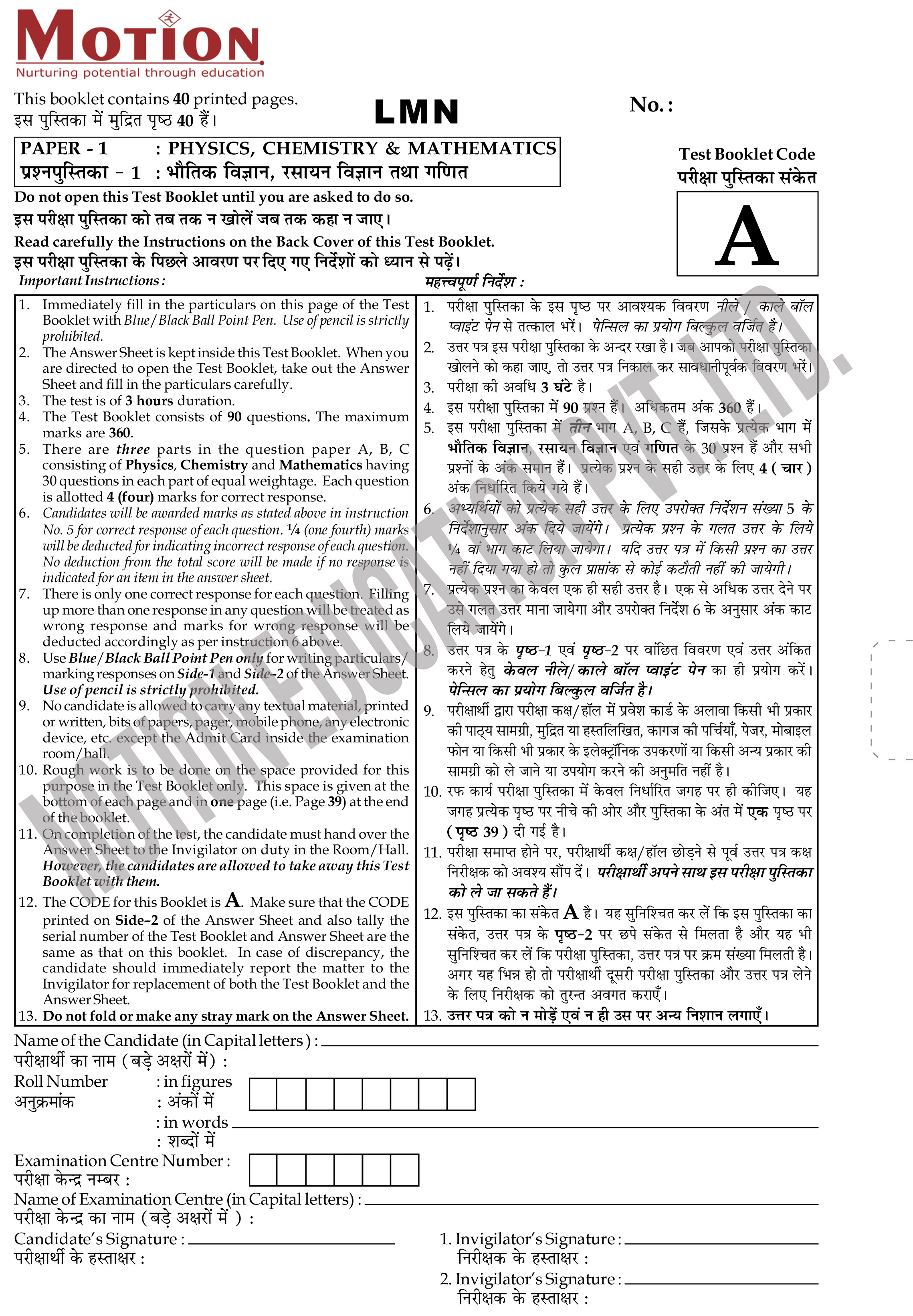 Jee online exam date in Perth