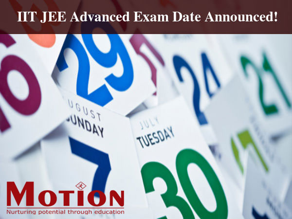 IIT-JEE-ADVANCED-2017-TO-BE-HELD-ON-MAY-21