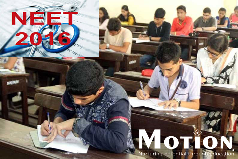 NEET2016-seat-allotment