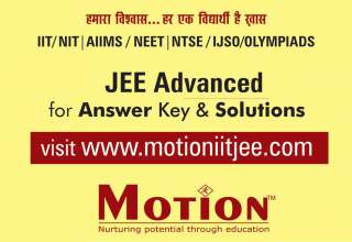 JEE Advanced 2018 Answer key